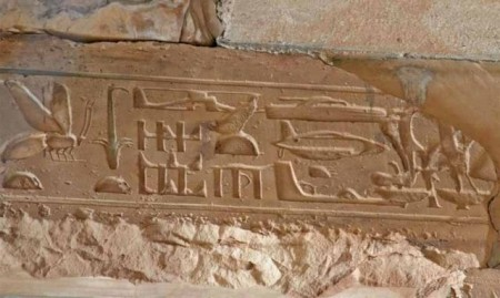 Why Does Ancient Art Contain Depictions Of Flying Aircraft, Helicopters And Dinosaurs? Ancient Egyptian Hieroglyphics That Depict Modern Technology 450x269