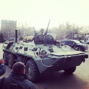 Russian APC In Sevastopol