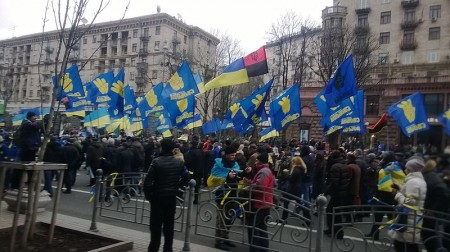 Svoboda Party In Ukraine